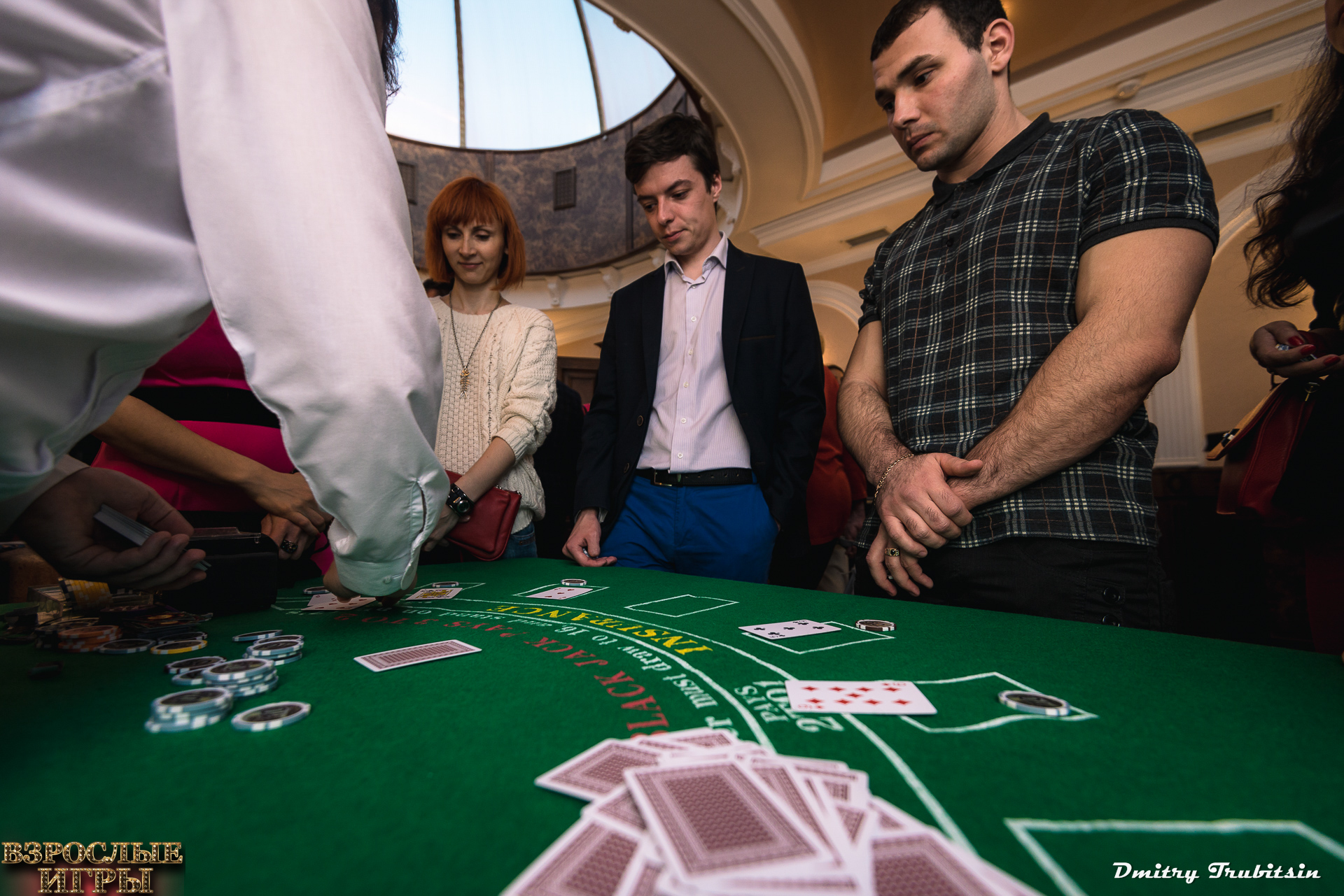 официальный сайт выездное казино на мероприятие